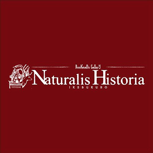 [Exhibition]Christmas at Naturalis Historia (2018/12/01 - 25)